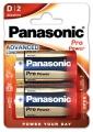 Panasonic  ProPower LR20PPG Alkaline